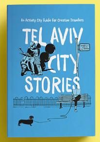 Tel-Aviv-1