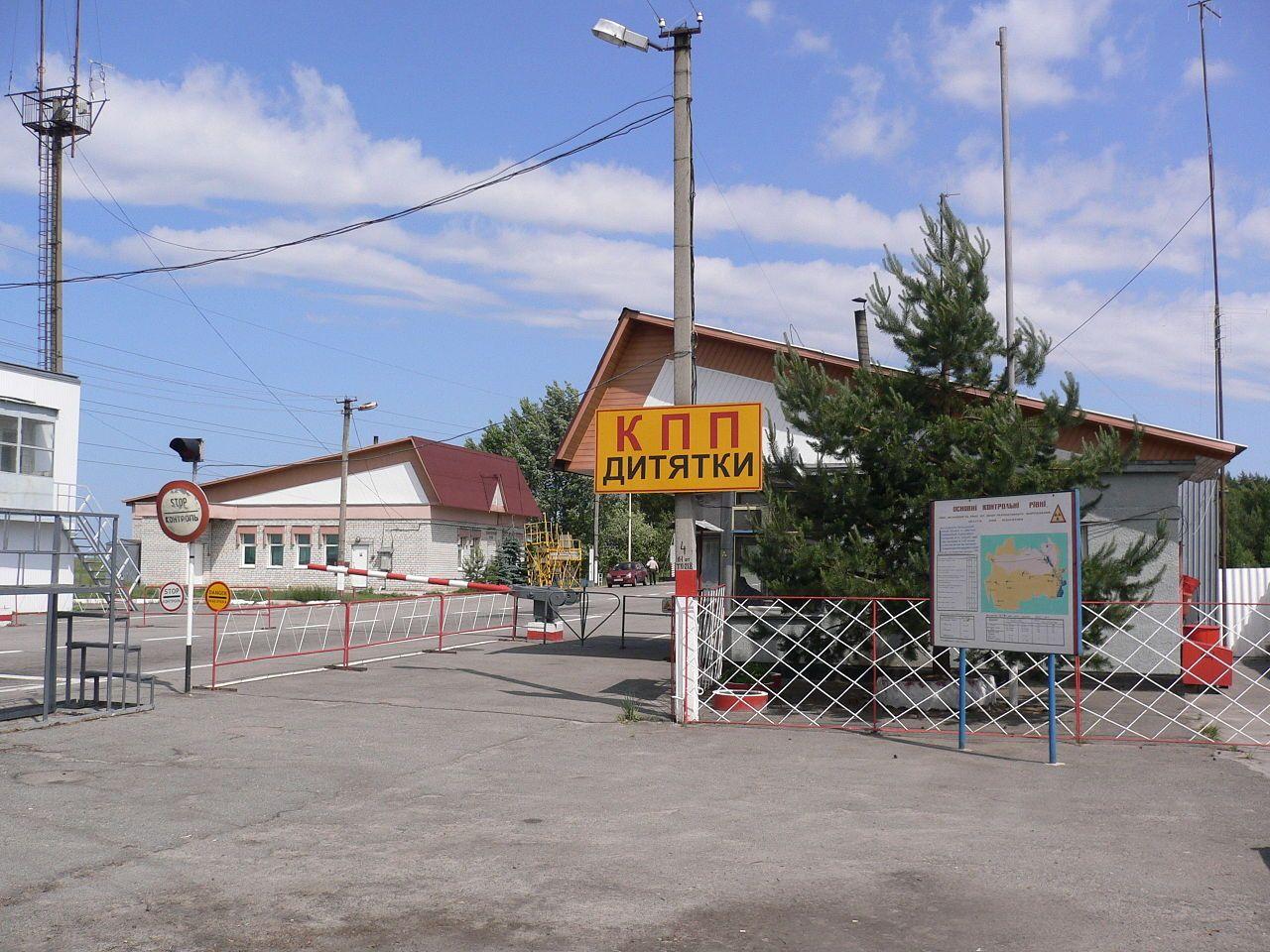 1280px-Checkpoint_ditkatky_chernobyl_zone